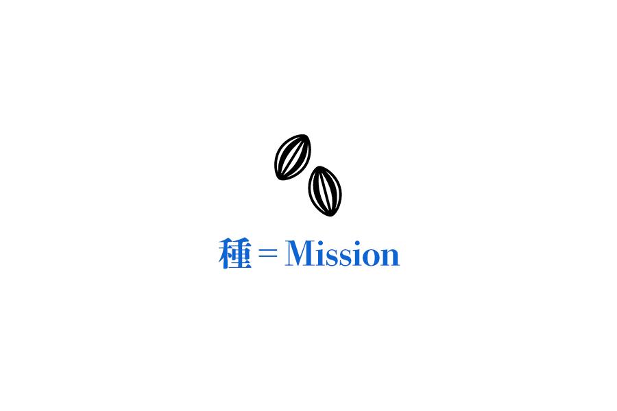 ミッションビジョン違い